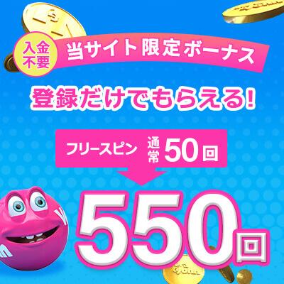 日本人気No.1|ベラジョンカジノ